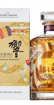 "vignette HIBIKI ""JAPANESE HARMONY"" LIMITED EDITION"